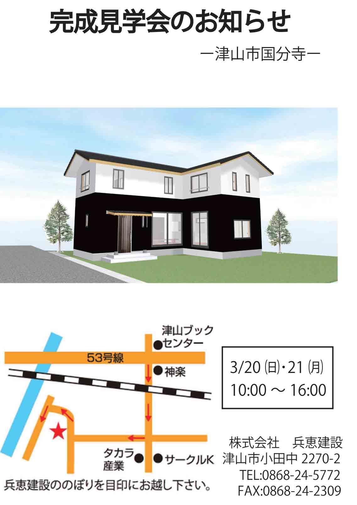 UHNNFU+KozGoPr6N-Regular-90msp-RKSJ-H Adobe Japan1 6