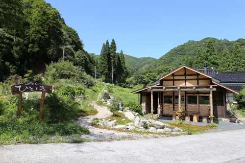 reform-kagamino-tanakacafe