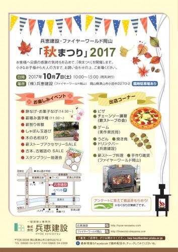 newsletter_2017.10-004