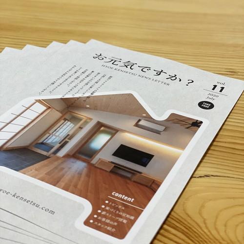 SNS_newsletter_11_s