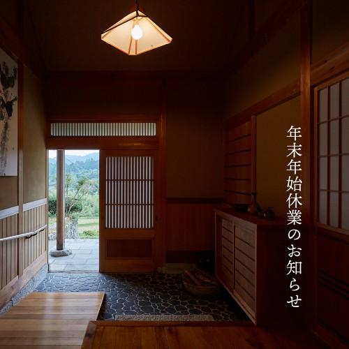 sns_yasumi